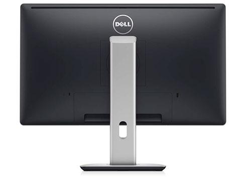 Dell - The power to do more